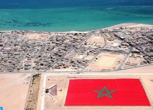 الصحراء المغربية: مركز أمريكي لاتيني يبرز وجاهة المقترح المغربي للحكم الذاتي