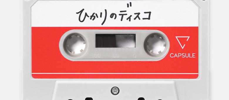 6年ぶりとなる新曲「ひかりのディスコ」を6/4(金)に配信リリースします