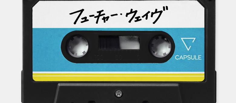 21年第2弾となる新曲「フューチャー・ウェイヴ」を9/10にリリースします。リリース前夜はblock.fmとコラボしたスペシャル・ラジオの放送も決定。