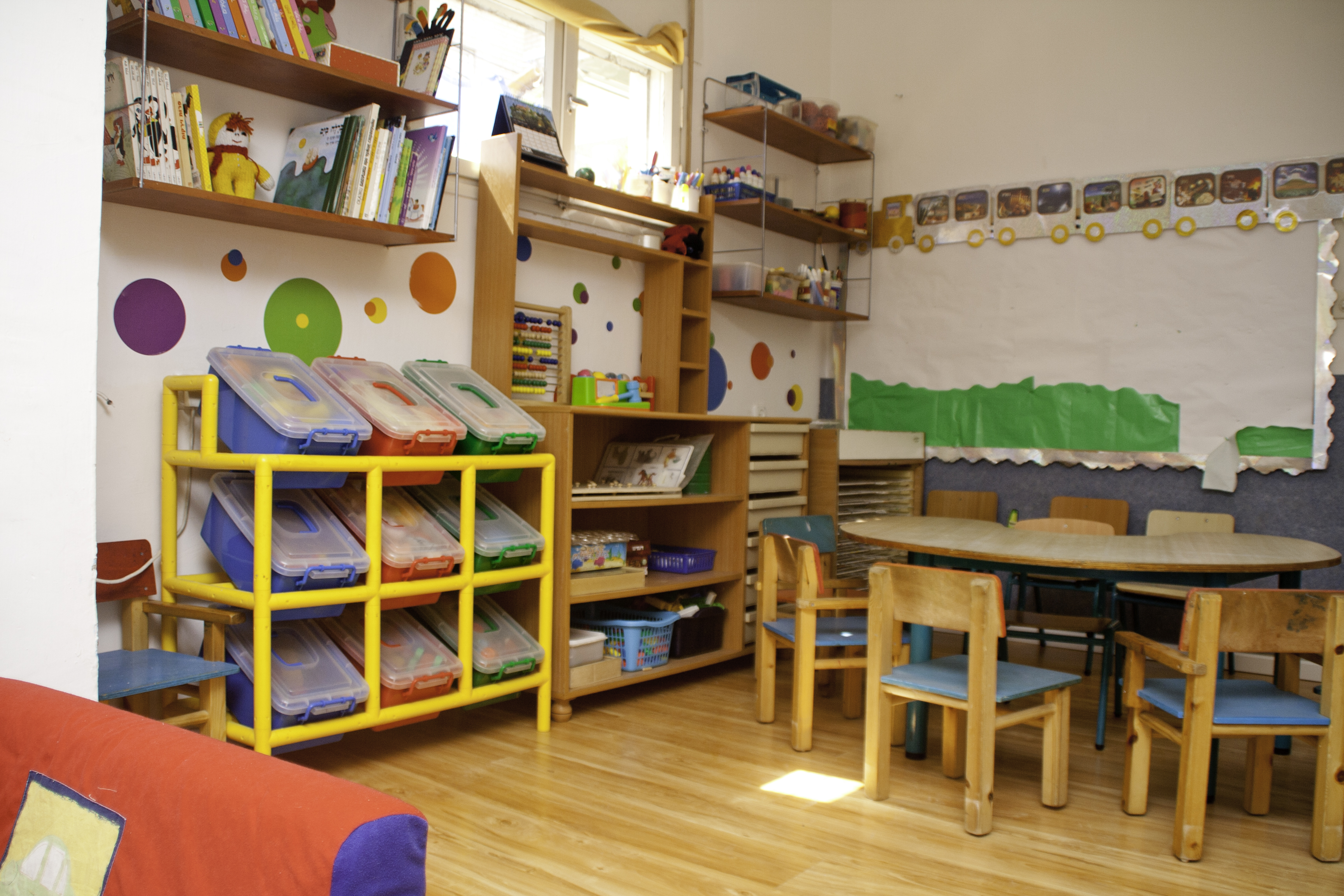 חדר משחקים ופעילויות.jpg