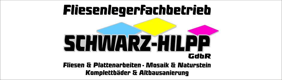 gl hp logos 8.jpg