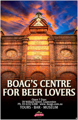 Esk Brewery.jpg