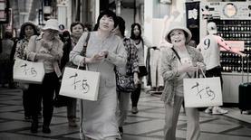 Street Life.jpg