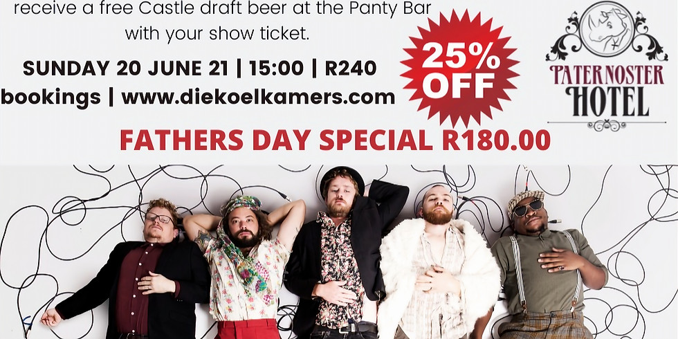 the GEORGETOWN tour  -  Father's Day Special in association with the Paternoster Hotel