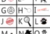 Spy code image