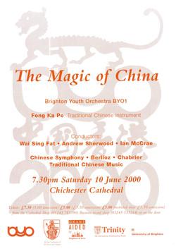 BYO 'The Magic of China' 10th June 2000.jpg