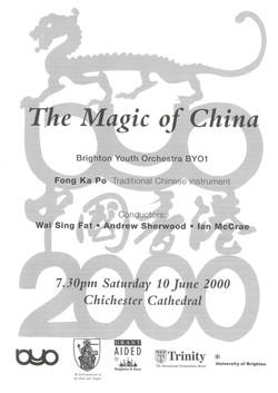 00385-BYO1 'The Magic of China' 10th Junw 2000.jpg