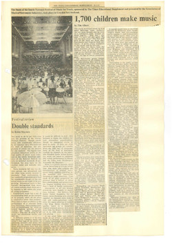 00082-The Times Educational Supplement, 26th July 1974.jpg