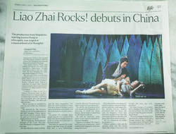 Straits Times Review