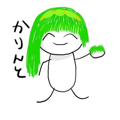 かりんとさんTwitterアイコン.jpg