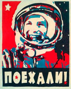 Гагарин 3