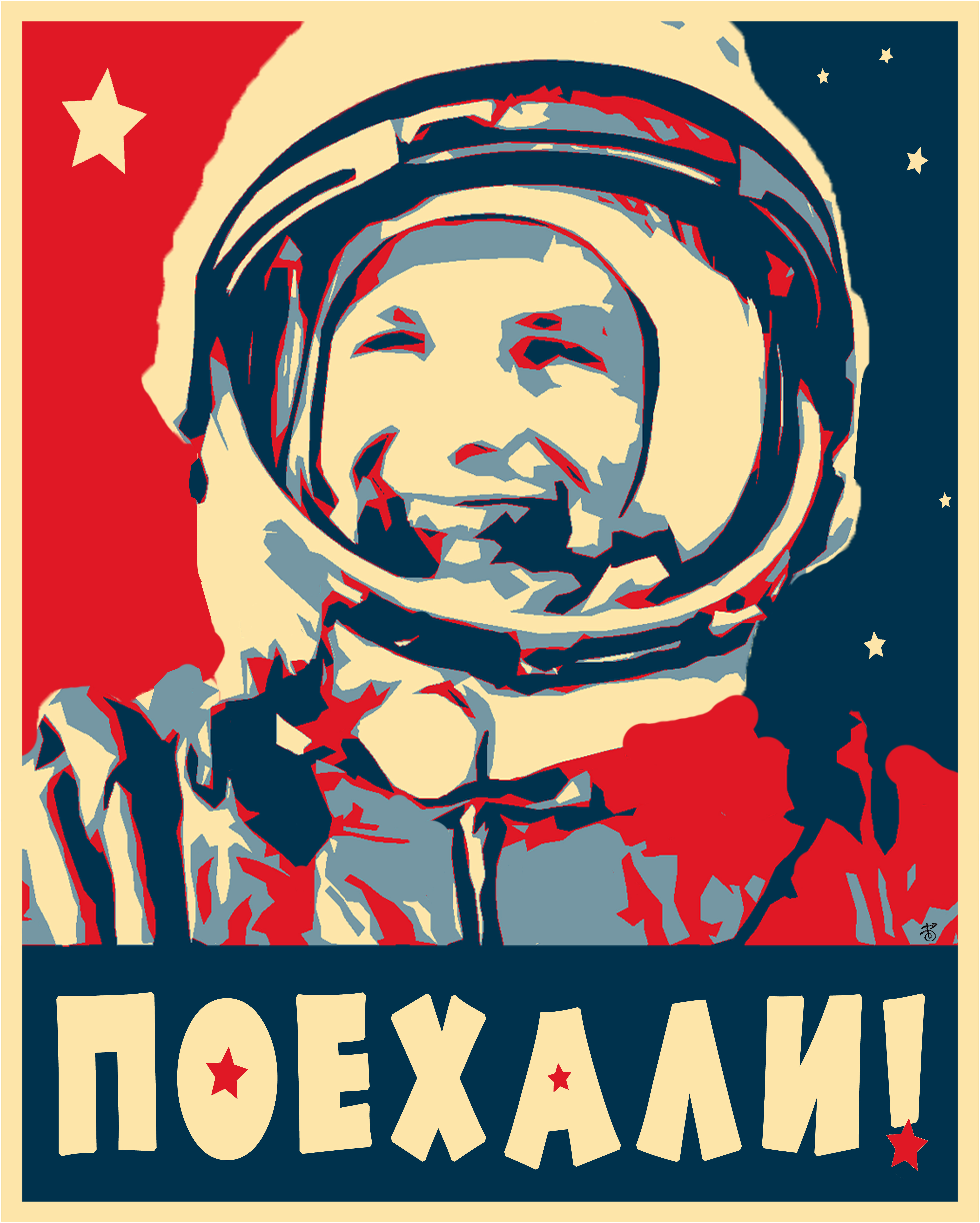 Портрет Юрия Гагарина масло холст