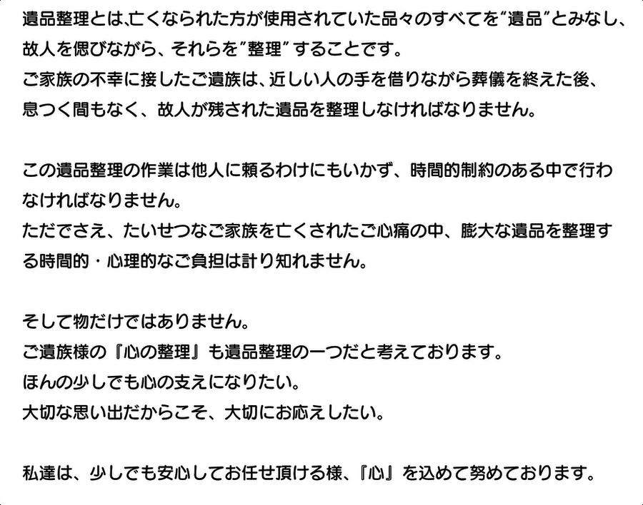 アセット 28_4x.png