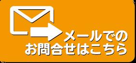 アセット 16_4x.png