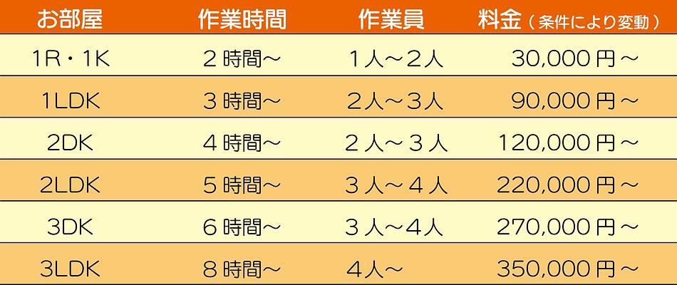 アセット 22_4x.png