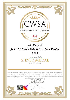 Certificate Jelka 2017 Shiraz Petit Verd