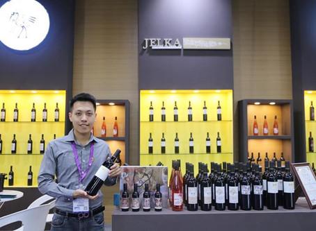 Jelka Wines in China