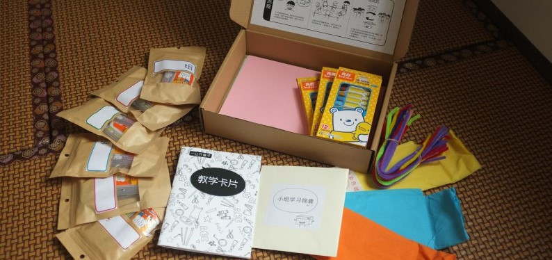 1kg box - inovação na educação