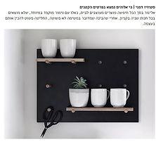 כתבה בבלוג עיצוב