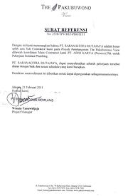 Pakubuwono Ref.png