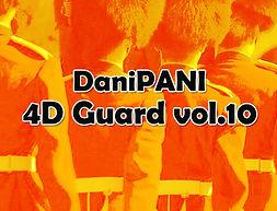 4dguard10.jpg