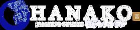 1-White-logo-HANAKO_edited.png