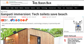 The Asian Age on our Beach Toilet