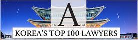 aaa1Korea-A-List-Lawyers (1).jpg