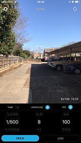 lightmeter app test shot high contrast