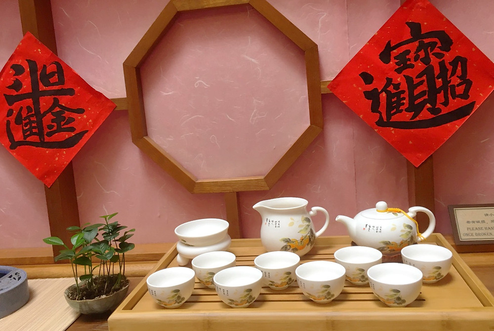 Tea Chapter - Tea house