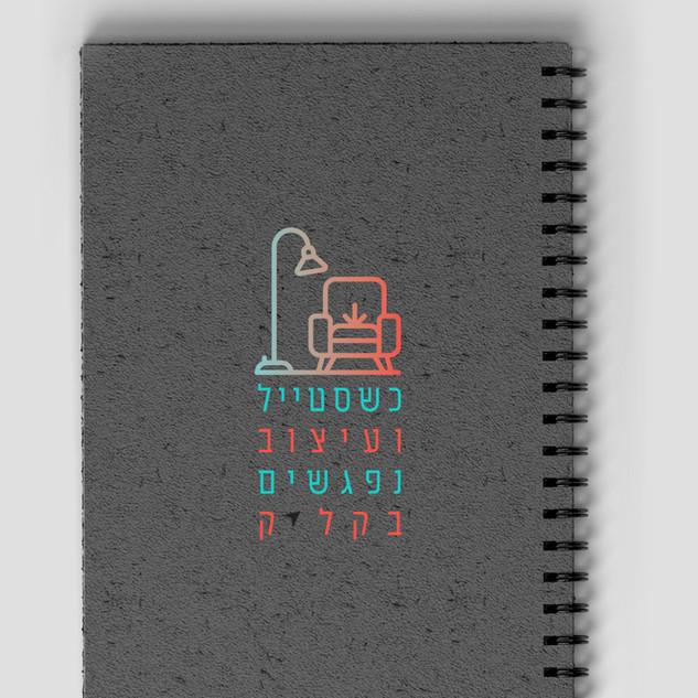 לוגו חדש חדיש::