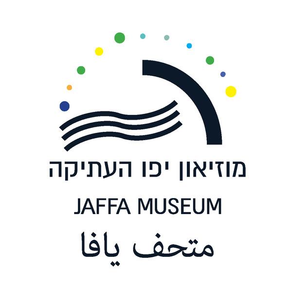 לוגו מוזיאון יפו