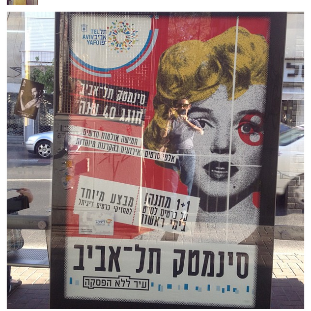 עיצוב תדמית 40 שנות קולנוע לסינמטק תל אביב