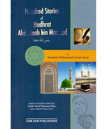 100 Stories of Hadrat Abdullah bin Mas'ood