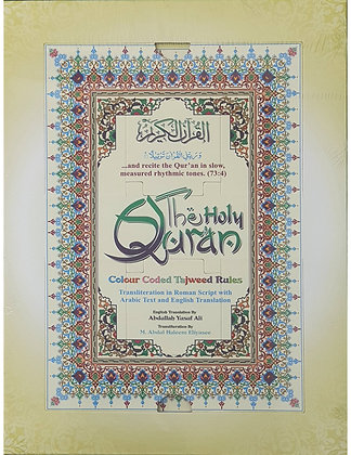 The Holy Quran (Colour Coded With Transliteration)