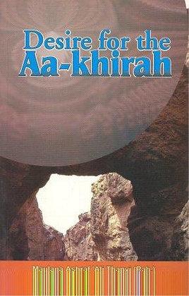 The Desire for Akhirah