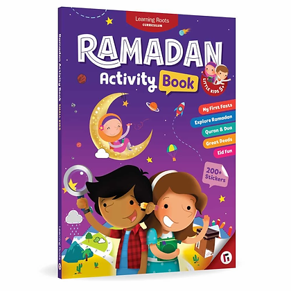 Ramadan Activity Book (Little Kids)