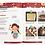 Thumbnail: Ramadan Activity Book (Little Kids)