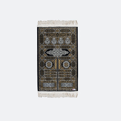 Bab Al Kaaba Prayer Mat