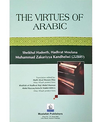 The Virtues of Arabic