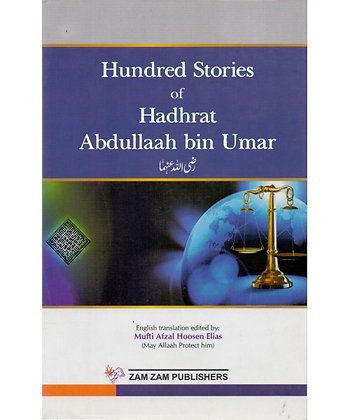 100 Stories of Hadhrat Abdullaah bin Umar