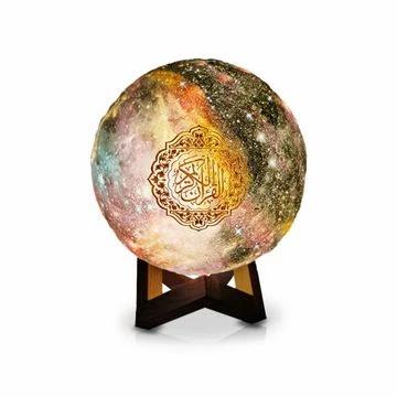 Star Lamp Quran Speaker