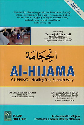 Al-Hijama (Cupping) - Healing the Sunnah Way