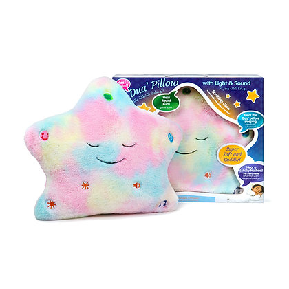 My Dua' Pillow – NEW! Candyfloss Special Edition