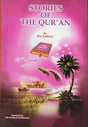 Stories Of The Quran.By Ibn Katheer
