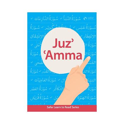 Juz' 'Amma (Hardback) – Learn to Read Series