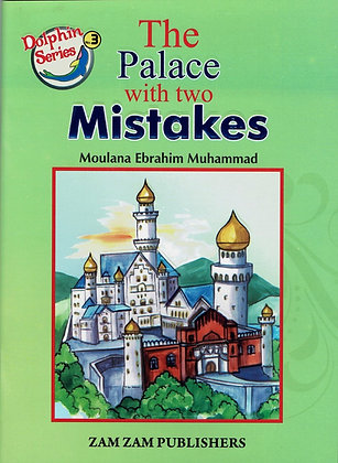 The Palace with Two Mistakes