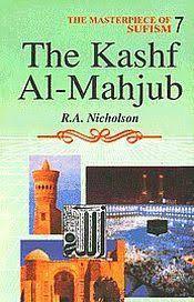 Kashf Al-Mahjub: The Masterpiece of Sufism 7