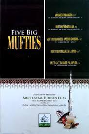 Five Big Muftis