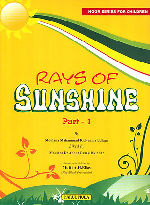The Rays of sunshine